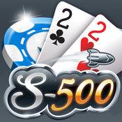 Tải S500 – game đánh bài đổi thưởng uy tín nhất VN icon